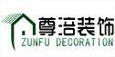 徐州尊涪建筑装饰工程有限公司