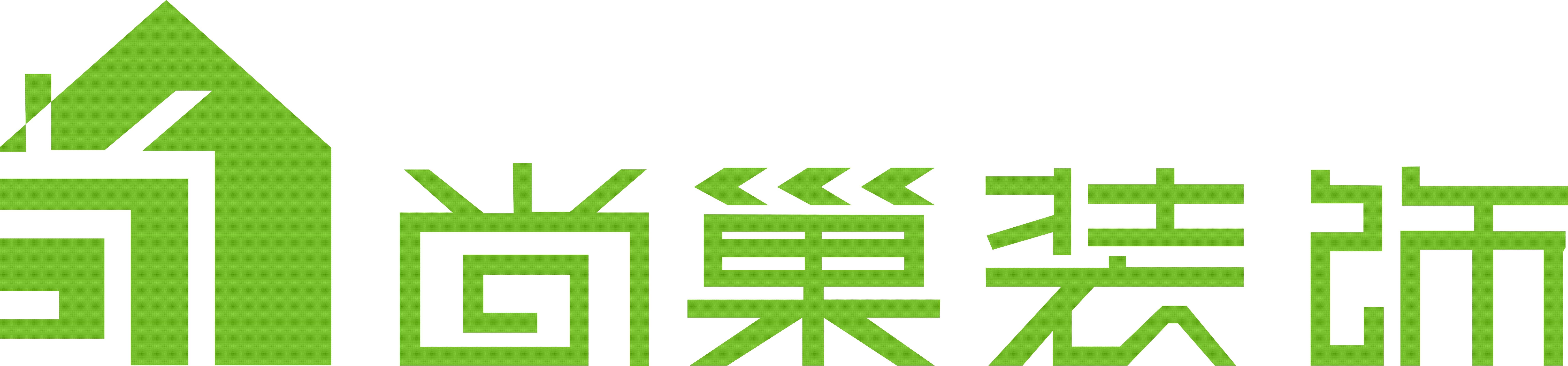咸阳尚巢装饰有限公司