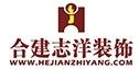 北京合建志洋装饰工程有限公司,www.lt088.com公司