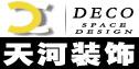 南通天河装饰设计工程有限公司
