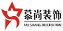 广西慕尚装饰工程有限公司