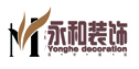 河南省永和装饰工程有限公司,装修公司