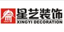 广州星艺装饰集团有限公司