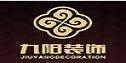 丽水九阳装饰设计工程有限公司