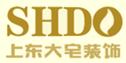 广西上东大宅装饰工程有限公司
