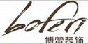 广东东鹏装饰(丹阳)分公司