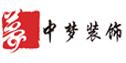 济南泉雅装饰工程有限公司
