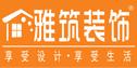 淮南市山南雅筑装饰工程有限责任公司