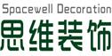 蚌埠思维空间装饰工程有限公司