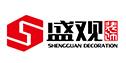 无锡盛观装饰设计工程有限公司,www.lt088.com公司