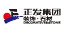 江苏正发装饰工程有限公司