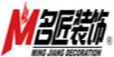 惠州市名匠装饰设计工程有限公司赣州分公司