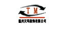 温州天玛装饰有限公司
