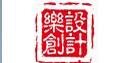 潍坊乐创装饰设计公司