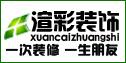 潍坊渲彩装饰工程有限公司