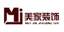 宁波江南美家装饰设计有限公司