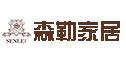 淄博森勒家居文化发展有限公司