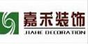 福建泉州嘉禾装饰工程有限公司平潭分公司