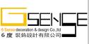广州市六度装饰设计有限公司