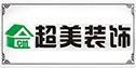 上虞超美装饰有限公司,威廉希尔中文网