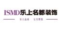 北京乐上名都装饰工程有限公司