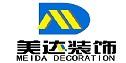 云南美达建设工程有限公司