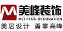 广州美峰装饰工程有限公司