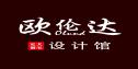 北京海天环艺装饰工程公司十堰欧伦达分公司