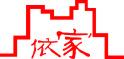 安庆依家装饰建筑工程有限公司