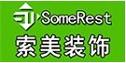 北京索美装饰工程有限公司柳州分公司
