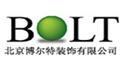 北京博尔特装饰有限公司