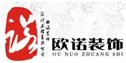 阜阳欧诺装饰工程有限公司