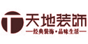 滁州市天造地设装饰设计有限公司