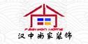 汉中尚家装饰工程有限公司