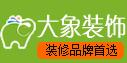 桂林大象装饰设计有限公司