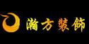南昌鲁公大宅装饰工程公司