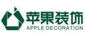 湖南苹果装饰合川分公司