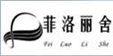 吉林省菲洛丽舍装饰设计工程有限公司