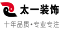 芜湖太一装饰分公司
