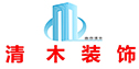 南京清木工程咨询有限公司镇江分公司