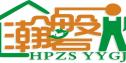 瀚磐建筑装饰(上海)有限公司德阳分公司