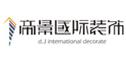 河北帝景建筑装饰工程有限公司