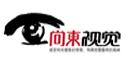 尚东视觉装饰工程有限公司