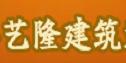 南昌三星装饰