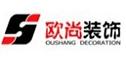 锦州欧尚装饰设计公司