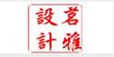 江西茗雅装饰工程有限公司