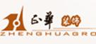 浙江正华装饰设计工程有限公司云南分公司