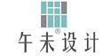 青岛午未源创装饰设计有限公司
