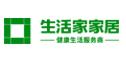生活家(北京)家居装饰有限公司