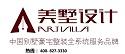 上海美锦墅设计装饰工程有限公司